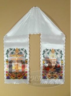 Атласное полотенце